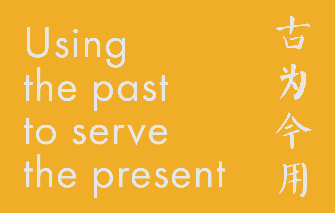 Image of Image saying 'Using the past to serve the present'