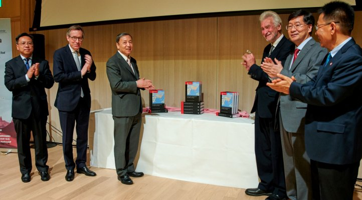 Photo of unveiling of the book the Routledge Handbook of the Belt and Road