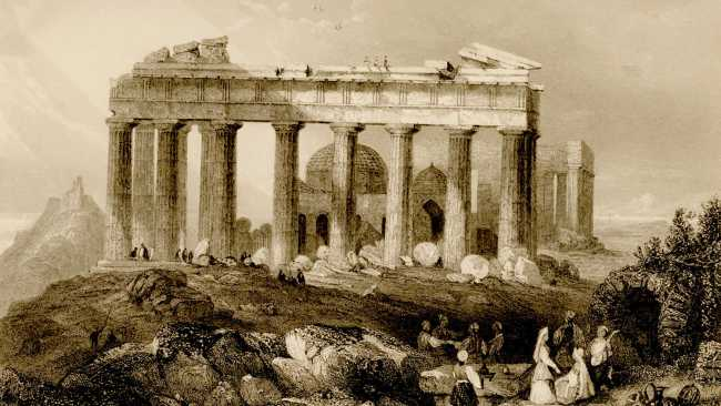 Image of The Parthenon Mosque