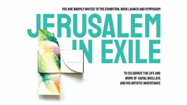 Image of Jerusalem in Exile: symposium, opening, book launch and reception