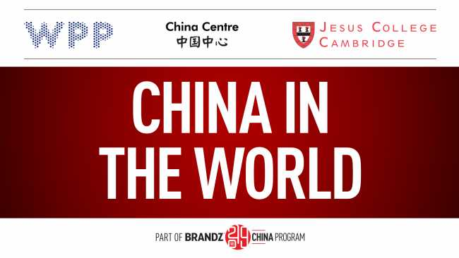 Image of China in the World