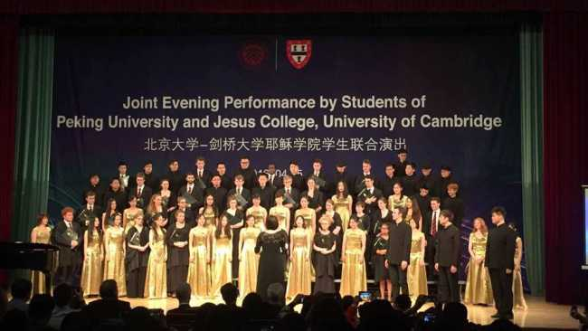 Photo of The Choir performing with students from Peking University
