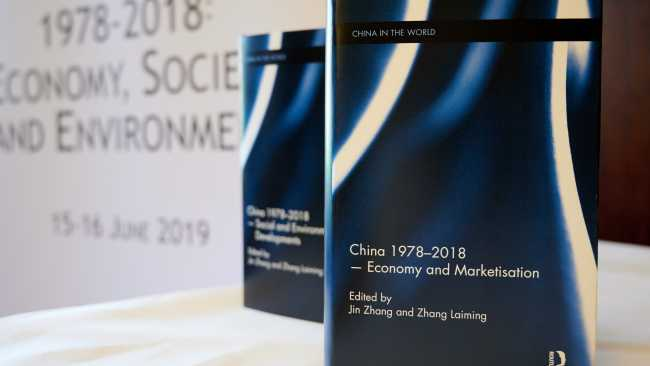 Image ofInternational Workshop on China 1978 - 2018: Economy, Society and Environment