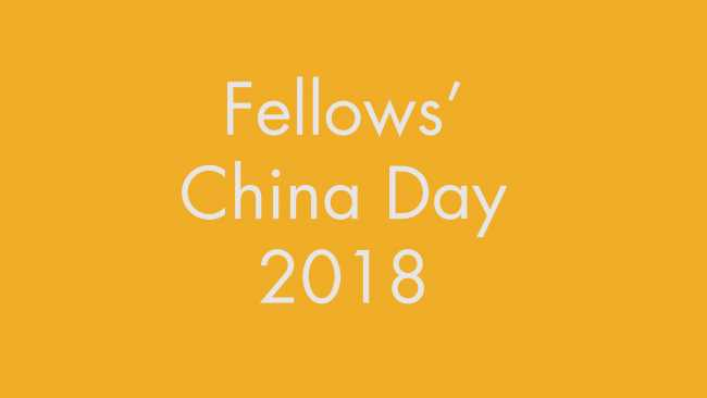 Image ofFellows' China Day
