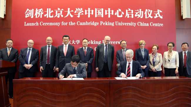 Image ofCambridge Peking University China Centre at Jesus College