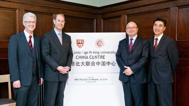 Image ofThe Earl of Wessex opens the new China Centre offices at Jesus College
