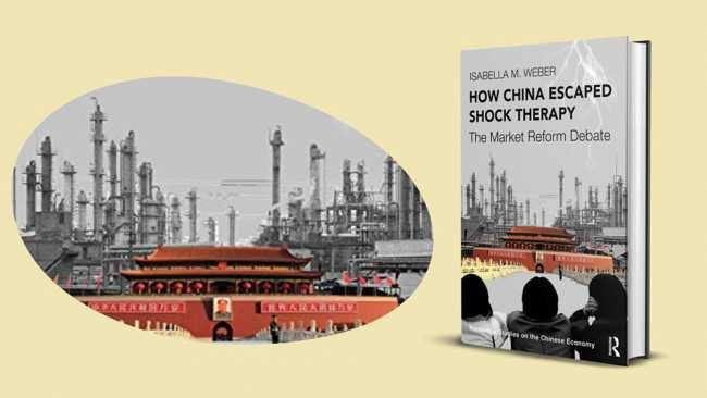 Image ofHow China escaped shock therapy: the market reform debate