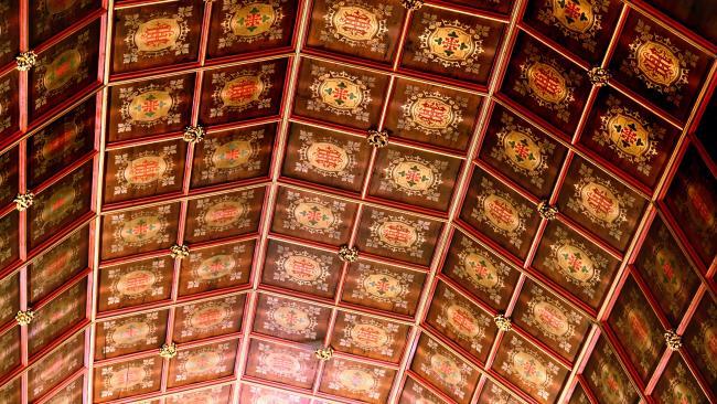 Image of Pugin ceiling decoration