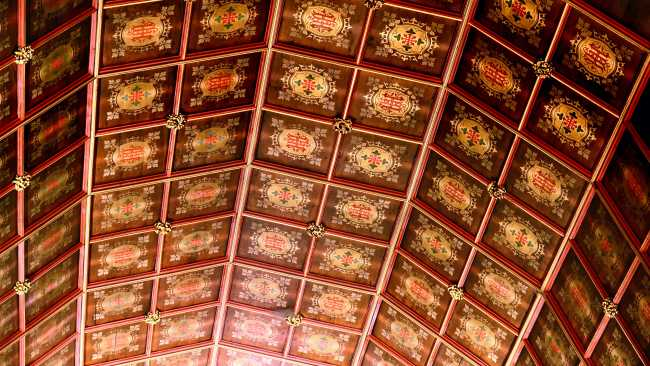 Image of Pugin ceiling decoration