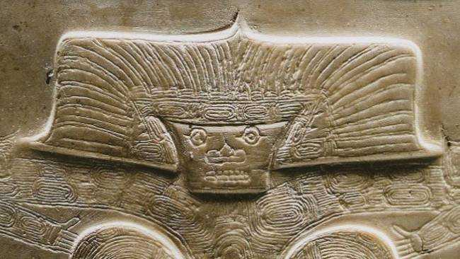 Image of Detail of Liangzhu culture man and beast motif